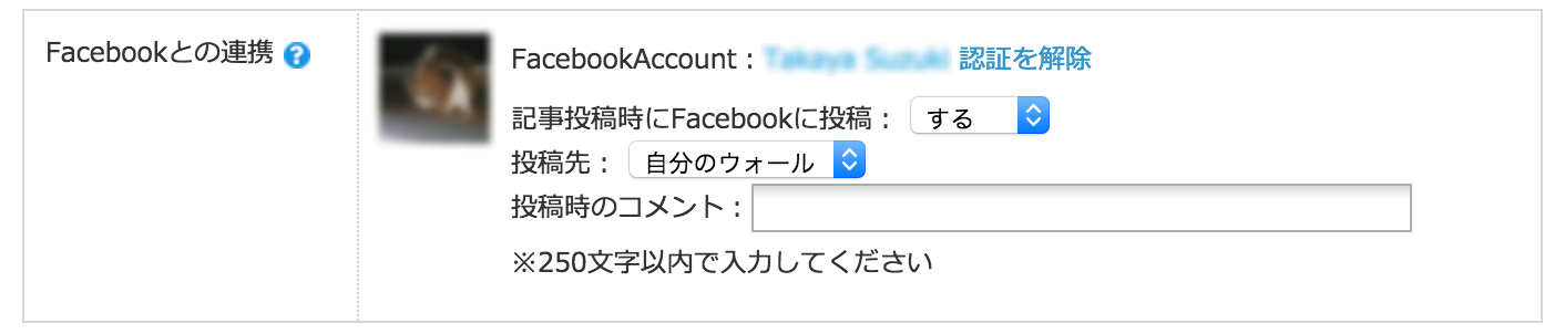 authentication-fb.png