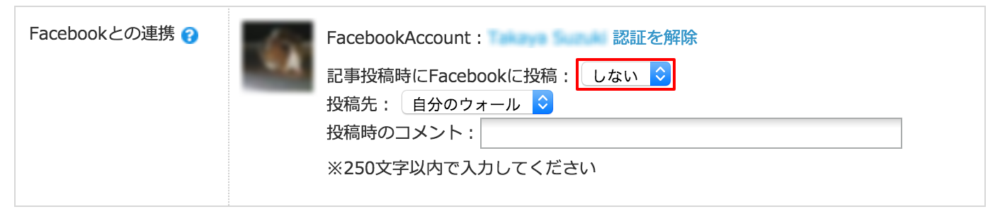 authentication-fb_no.png