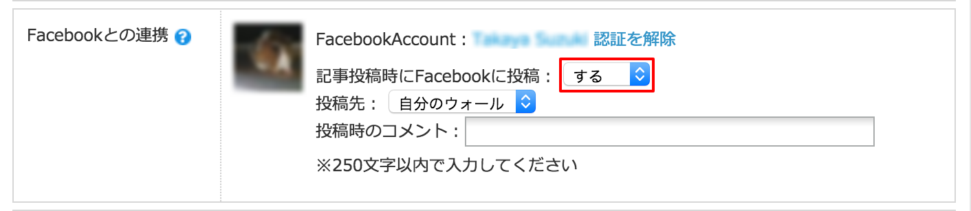 authentication-fb_yes.png