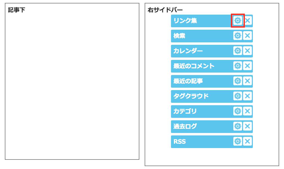 contents-links2.png