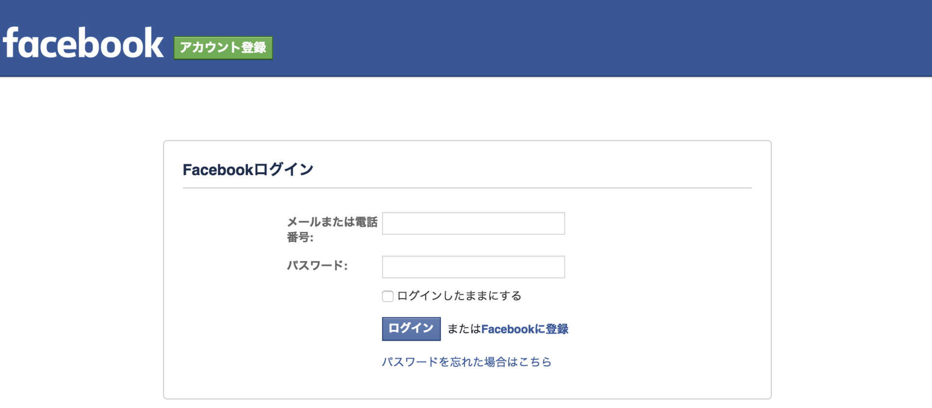 facebook-login.png